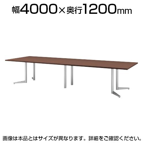 大型テーブル 会議テーブル 角型 スタンダードタイプ 幅4000×奥行1200×高さ720mm USV-4012K