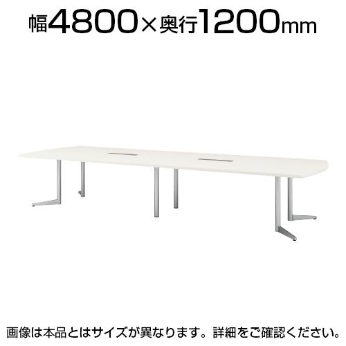 大型テーブル 会議テーブル ボート型 ワイヤリングボックス付き 幅4800×奥行1200×高さ720mm USV-4812BW