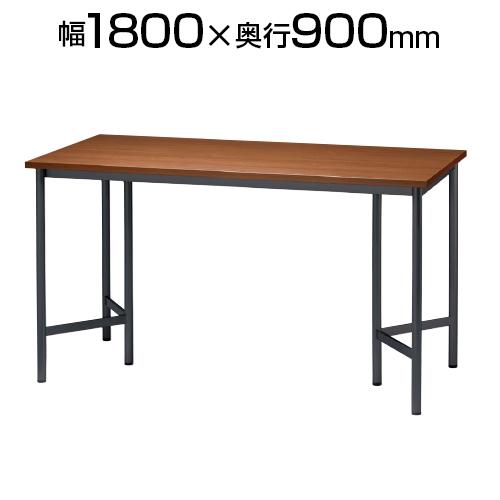 ハイテーブル ミーティングテーブル 幅1800×奥行900×高さ1000mm VSL-1890