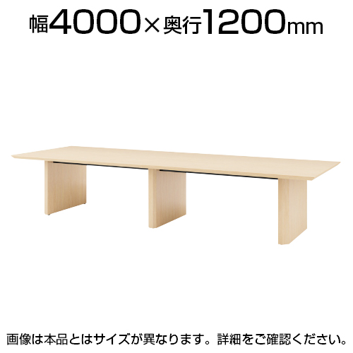 エグゼクティブテーブル スタンダードタイプ 幅4000×奥行1200×高さ720mm WOP-4012