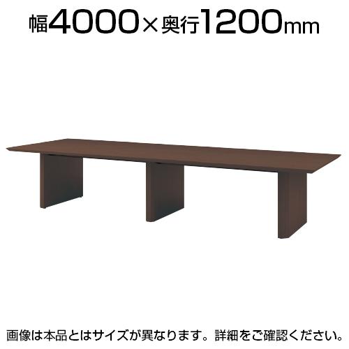 エグゼクティブテーブル 突板天板 スタンダードタイプ 幅4000×奥行1200×高さ720mm WOP-T4012