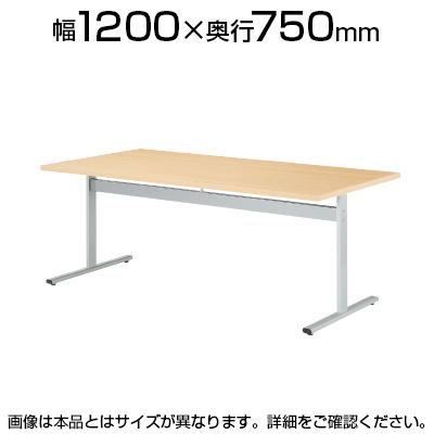 ミーティングテーブルHIS 会議テーブル アジャスタータイプ 角型 指紋レス(一部カラー) 幅1200×奥行750×高さ720mm HIS-1275K ※ボルト・ナット仕様