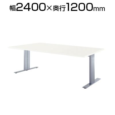 エグゼクティブテーブルHTH 高級会議テーブル スタンダードタイプ 幅2400×奥行1200×高さ720mm HTH-2412
