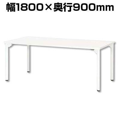 ミーティングテーブルMDL 会議テーブル アジャスタータイプ 角型 指紋レス(一部カラー) 幅1800×奥行900×高さ720mm MDL-1890K