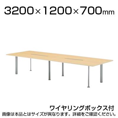 高級会議テーブル ワイヤリングボックス付 幅3200×奥行1200mm NEB-3212W