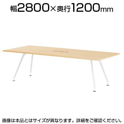 エグゼクティブテーブルSPD 高級会議テーブル ワイヤリングBOXタイプ 幅2800×奥行1200×高さ720mm SPD-2812W