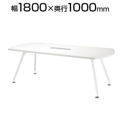 ミーティングテーブルSPY 会議テーブル ワイヤリングBWOXタイプ ボート型 指紋レス(一部カラー) 幅1800×奥行1000×高さ720mm SPY-1810BW