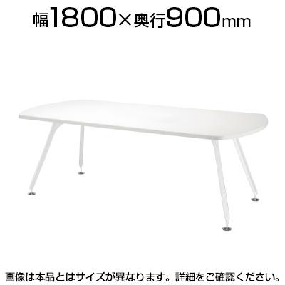 ミーティングテーブルSPY 会議テーブル スタンダードタイプ ボート型 指紋レス(一部カラー) 幅1800×奥行900×高さ720mm SPY-1890B