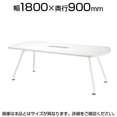 ミーティングテーブルSPY 会議テーブル ワイヤリングBWOXタイプ ボート型 指紋レス(一部カラー) 幅1800×奥行900×高さ720mm SPY-1890BW