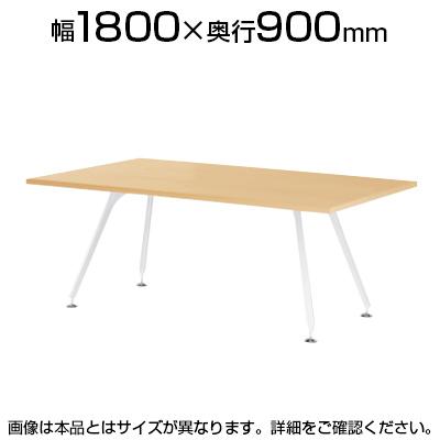 ミーティングテーブルSPY 会議テーブル スタンダードタイプ 角型 指紋レス(一部カラー) 幅1800×奥行900×高さ720mm SPY-1890K
