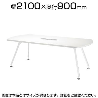 ミーティングテーブルSPY 会議テーブル ワイヤリングBWOXタイプ ボート型 指紋レス(一部カラー) 幅2100×奥行900×高さ720mm SPY-2190BW