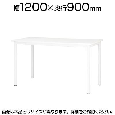 ハイテーブルSTF カウンター会議テーブル 角型 指紋レス(一部カラー) 幅1200×奥行900×高さ1000mm STF-1290K