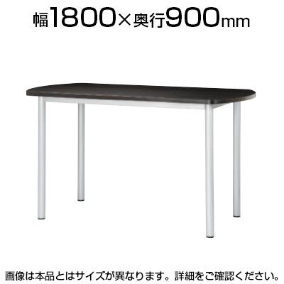 ハイテーブルSTF カウンター会議テーブル ボート型 指紋レス(一部カラー) 幅1800×奥行900×高さ1000mm STF-1890B