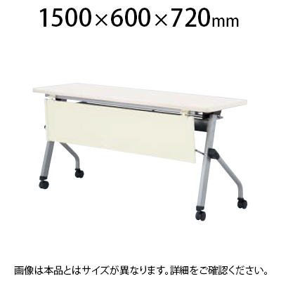 <title>平行スタッキングテーブル 新作 人気 樹脂パネル付き幅1500×奥行600×高さ720mm</title>