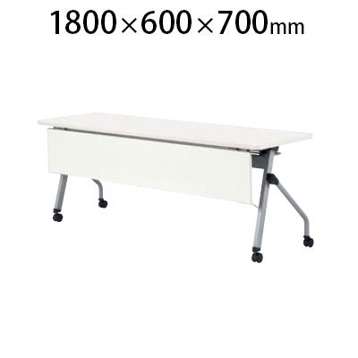 平行スタッキングテーブル 化粧板パネル付き 幅1800×奥行600×高さ700mm HLS-1860KP