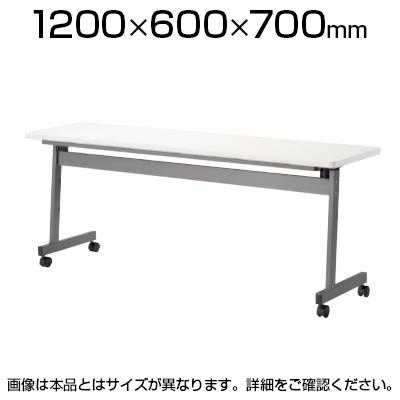 スタックテーブル 会議テーブル 幅1200×奥行600×高さ700mm 幕板なし LHA-1260