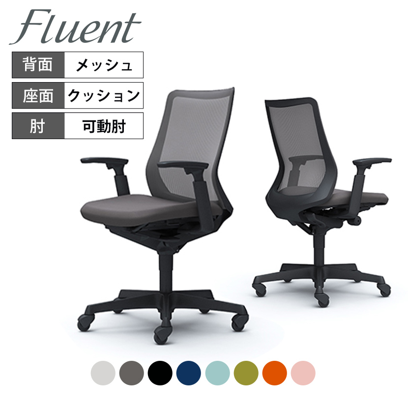 オカムラ フルーエント ローバック メッシュチェア アジャストアーム ブラックボディ ゴムキャスター CB81JRokamura 岡村製作所 オフィスチェア デスクチェア chair 椅子 ワークチェア 事務イス
