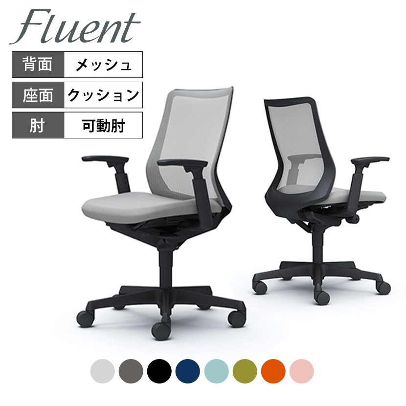 オカムラ フルーエント ローバック メッシュチェア アジャストアーム ブラックボディ ナイロンキャスター CB81ZRokamura 岡村製作所 オフィスチェア デスクチェア chair 椅子 ワークチェア 事務イス
