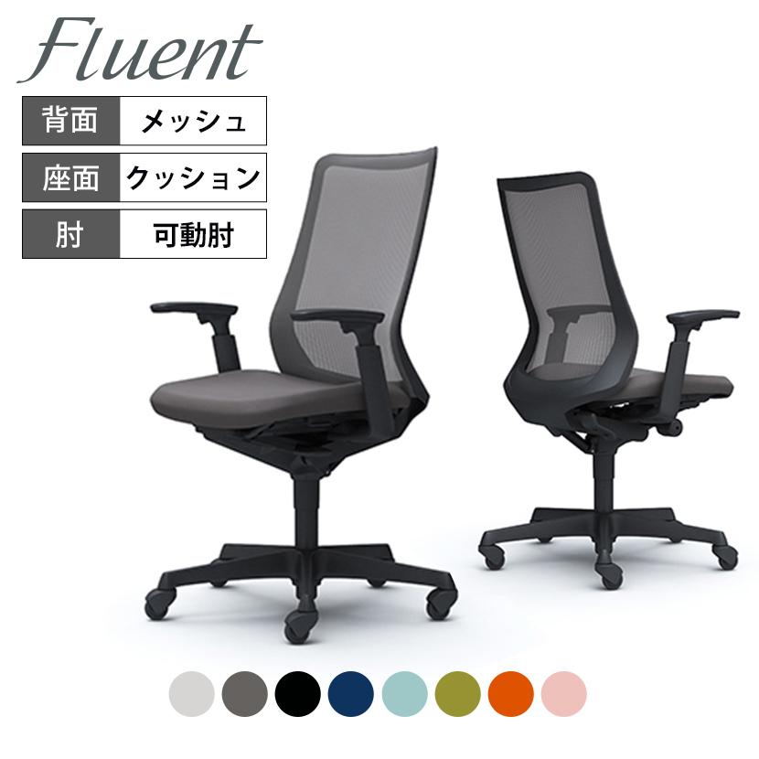 オカムラ フルーエント ハイバック メッシュチェア アジャストアーム ブラックボディ ゴムキャスター CB85JRokamura 岡村製作所 オフィスチェア デスクチェア chair 椅子 ワークチェア 事務イス