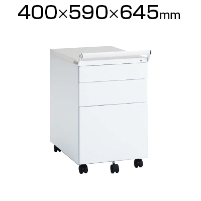 8SB32B ZB84 | 【在庫限り】3段ワゴン ホワイト オールロック錠 オフィスワゴン スチールワゴン (オカムラ)
