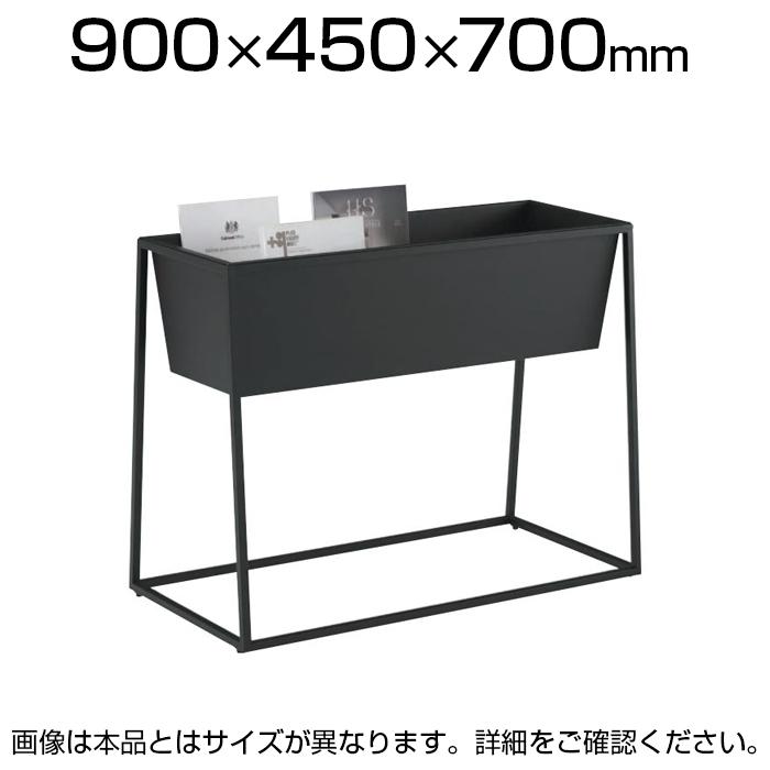 オカムラ ゴド GO-OD 雑誌架 幅900mm L981GB雑誌 収納 マガジンボックス マガジンラック ファイルスタンド ファイルボックス