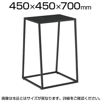 オカムラ ゴド GO-OD サイドテーブル スリム おしゃれ 幅450mm L981JAミニテーブル ナイトテーブル テーブル 作業台 脇机 ワークテーブル オフィス家具