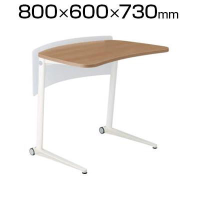 MS85BD   シフト shift パーソナルテーブル 幅800mm 幕板付き ホワイト脚 水平天板 ローラーキャスター付き (オカムラ)テーブル デスク shiftテーブル 1人用テーブル パーソナルデスク パソコンデスク PCデスク パソコンテーブル 研修用デスク 在宅ワーク テレワーク