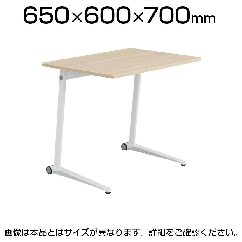 MS85BJ | ライブス パーソナルテーブル スクエア天板 幅650×高さ700mm ホワイト脚 水平天板(オカムラ)