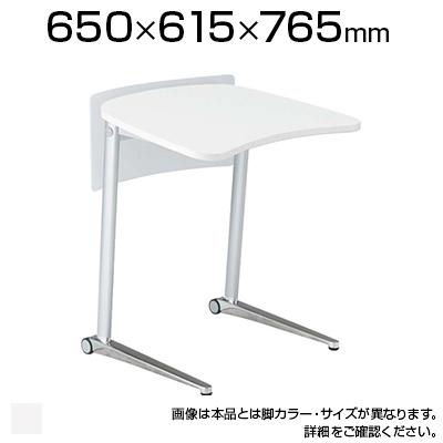 MS85FD   シフト テーブル 幅800mm 幕板付き ホワイト脚 傾斜天板(オカムラ)