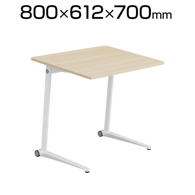MS85FK   ライブス パーソナルテーブル スクエア天板 幅800×高さ700mm ホワイト脚 傾斜天板(オカムラ)