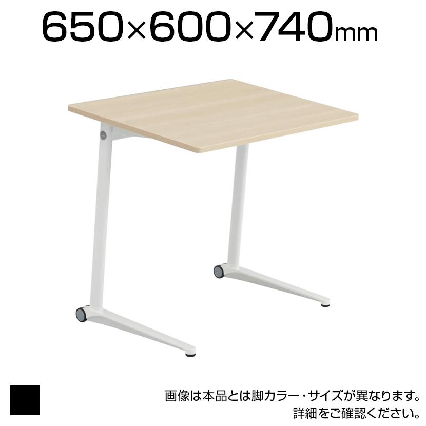 MS85GJ | ライブス パーソナルテーブル スクエア天板 幅650×高さ700mm ブラック脚 傾斜天板(オカムラ)