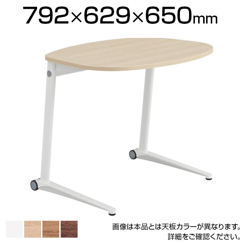 MS85JF | ライブス パーソナルテーブル ラウンド天板 幅792×奥行629×高さ650mm ホワイト脚 水平天板(オカムラ)
