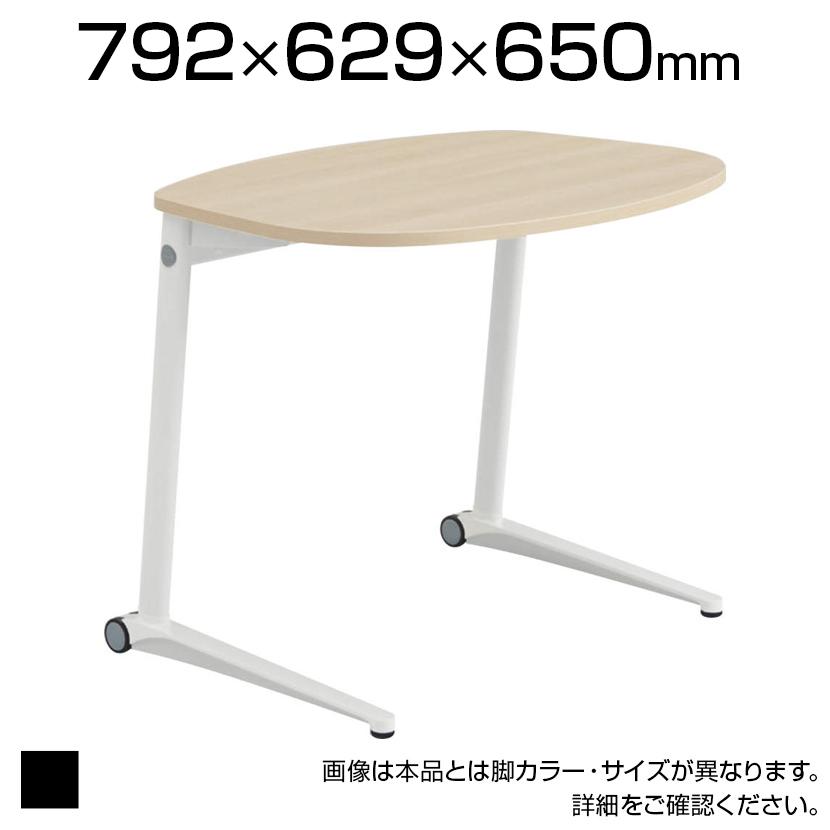 MS85MF | ライブス パーソナルテーブル ラウンド天板 幅792×奥行629×高さ650mm ブラック脚 水平天板(オカムラ)