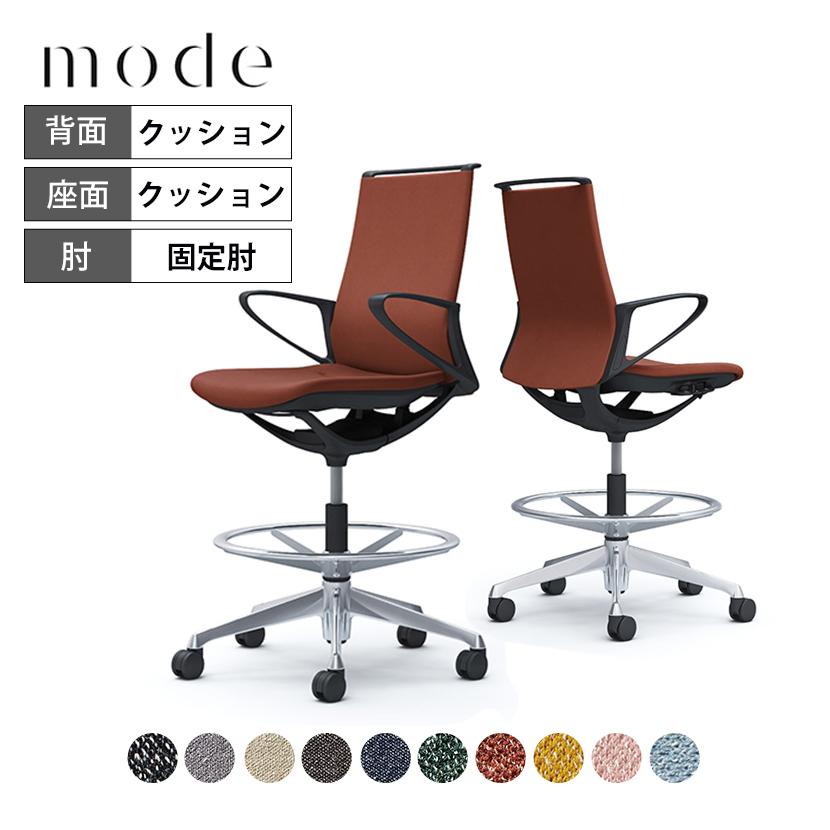 オカムラ オフィスチェア モード ハイチェア ミドルバック デザインアーム 樹脂ブラックフレーム ブラックボディ CA25HR インターロッククロス