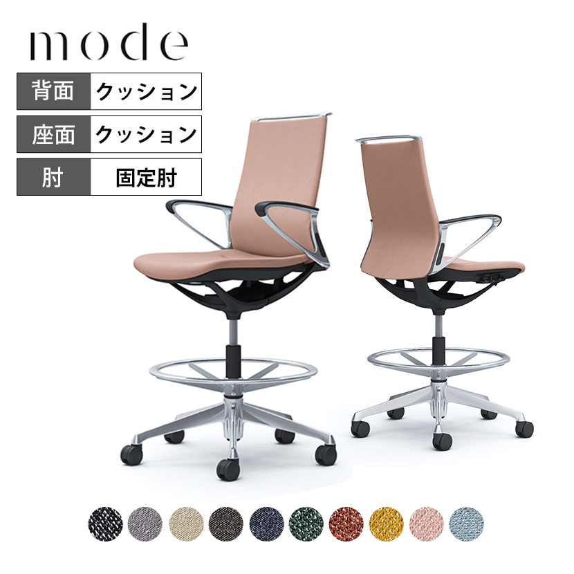 オカムラ オフィスチェア モード ハイチェア ミドルバック デザインアーム アルミフレーム ブラックボディ CA85HS インターロッククロス