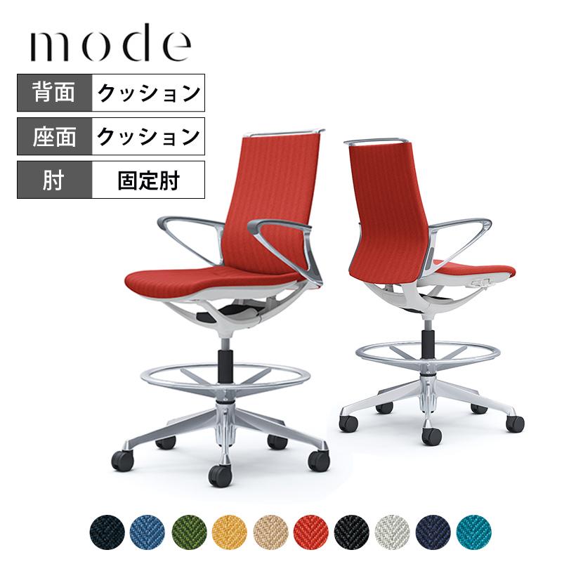 オカムラ オフィスチェア モード ハイチェア ミドルバック デザインアーム アルミフレーム ホワイトボディ CA85HZ ヘリンボーンクロス