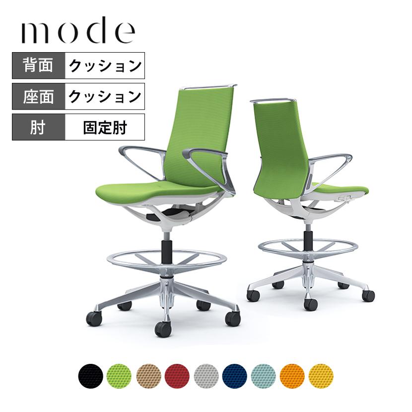 オカムラ オフィスチェア モード ハイチェア ミドルバック デザインアーム アルミフレーム ホワイトボディ CA85HZ プレーンクロス
