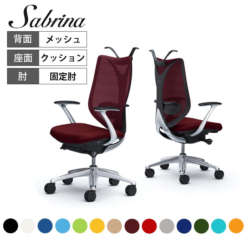 オカムラ サブリナ Sabrina チェア ハイバック 5本脚 デザインアーム ブラックボディ ハンガー付き ランバー付き C844BXメッシュチェア ワークチェア デスクチェア 肘付き チェアー PCチェア 事務椅子 イス 椅子 チェア いす メッシュ アームレスト