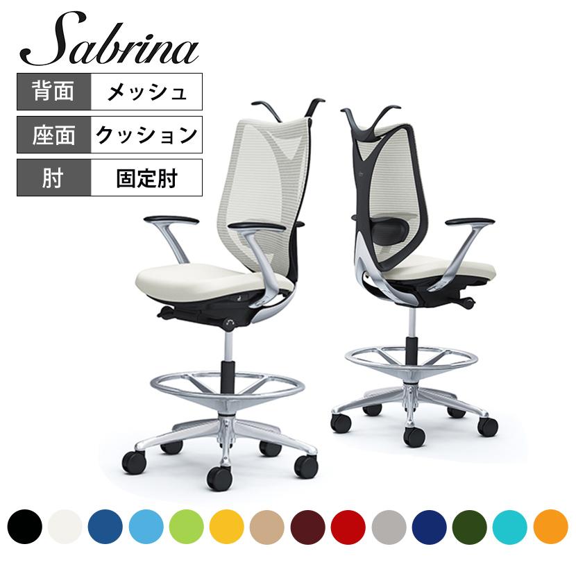 オカムラ サブリナ Sabrina チェア ハイチェア デザインアーム ブラックボディ ハンガー付き ランバー付き C844HXメッシュチェア ワークチェア デスクチェア 肘付き チェアー PCチェア 事務椅子 イス 椅子 チェア いす メッシュ アームレスト