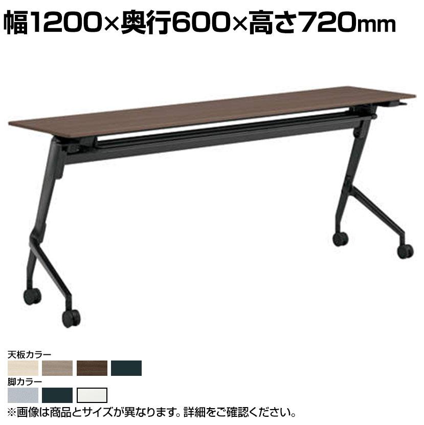 [ギフト/プレゼント/ご褒美] 81F5BT マルカ サイドフォールドテーブル オカムラ 評価 幅1200×奥行600×高さ720mm 棚板付き
