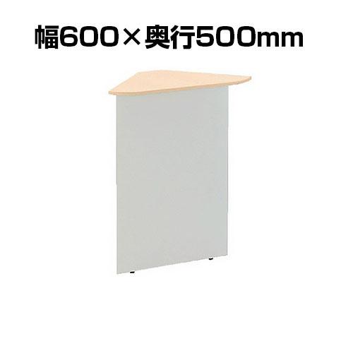 プラス スチールハイカウンター 専用コーナー 幅600×奥行500×高さ1000mm 受付 インフォメーション【メープル】