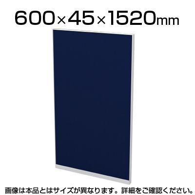 TFパネル(PETクロス) TF-0615R W4 幅600×奥行45×高さ1520mm