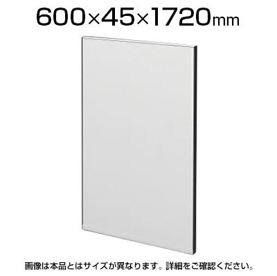 TFパネル(光触媒スチール) TF-0617HS W6 幅600×奥行45×高さ1720mm