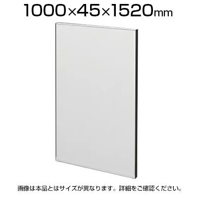TFパネル(光触媒スチール) TF-1015HS W6 幅1000×奥行45×高さ1520mm