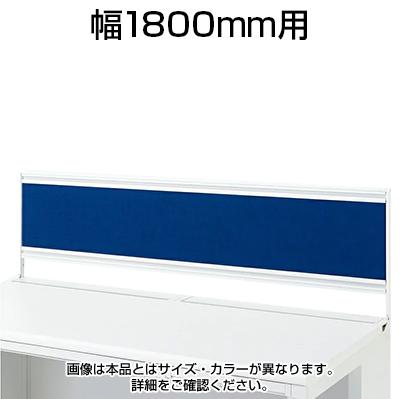 US-1 デスクトップパネル US-184P-R W4 W1800×D25×H400mm