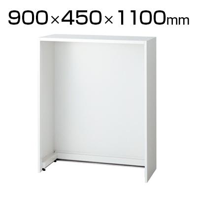 L6 マルチドック L6-105MD W4 ホワイト 幅900×奥行450×高さ1100mm