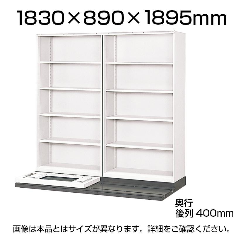 L6 横移動基本型 L6-45YM-K W4 ホワイト 幅1830×奥行890×高さ1895mm