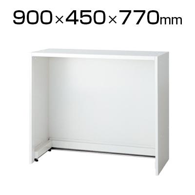 L6 マルチドック L6-70MD W4 ホワイト 幅900×奥行450×高さ770mm