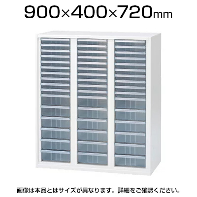 L6 クリアキャビコンビ3列 L6-A70KA-CT W4 ホワイト 幅900×奥行400×高さ720mm