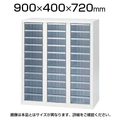 L6 クリアキャビ深型3列 L6-A70KA-FT W4 ホワイト 幅900×奥行400×高さ720mm